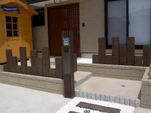 群馬県館林市 外構エクステリア施工例 コンクリート枕木
