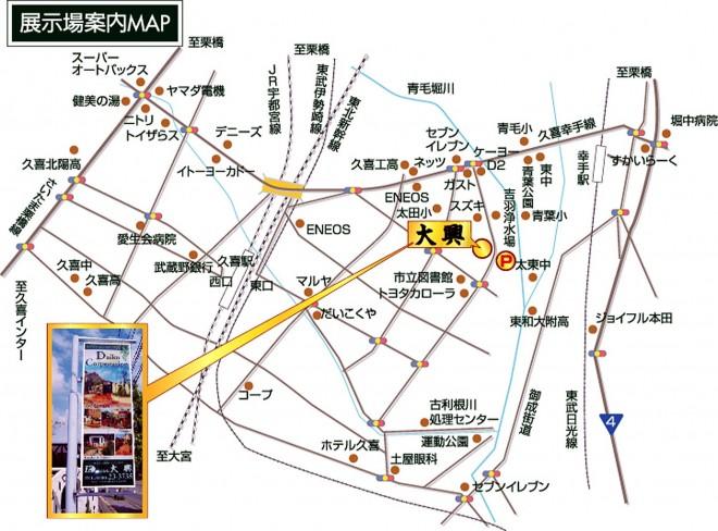 展示場案内MAP